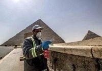 В Египте вакцинировали от коронавируса всех работников туристического сектора