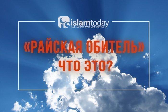 Кто первым войдет в Райскую обитель? (Фото: unsplash.com, Vicky T).