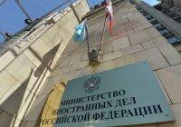 В МИД РФ прошла встреча с послами арабских государств