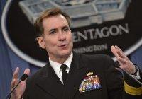 Пентагон отказался называть Россию «врагом»