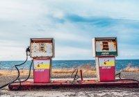 Cтало известно, как меньше тратить на бензин