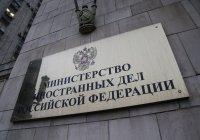В МИД РФ оценили заявления Запада о нелегитимности выборов в Сирии