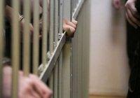 Пять выходцев из Таджикистана осуждены за подготовку теракта в Москве
