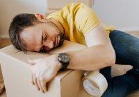 Названы причины хронической усталости