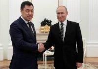 Жапаров назвал Киргизию и Россию вечными союзниками
