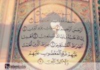 Тайна суры «Аль-Фатиха» в намазе: почему она читается от множественного числа?