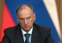 Патрушев не исключил силового ответа на недружественные действия против России