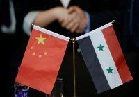 Китай пообещал помощь Сирии