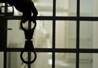 Четверо жителей Дагестана получили от 10 до 18 лет колонии за терроризм