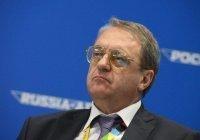 В МИД РФ оценили роль Татарстана в сближении России и Ближнего Востока
