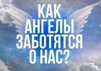 Ангелы, оберегающие людей от болезней