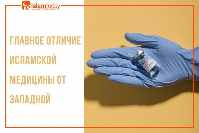 Коронавирус и исламская медицина (Источник фото: freepik.com).