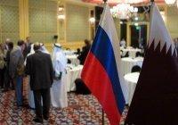 Катар и Россия обсуждают создание прямого морского маршрута