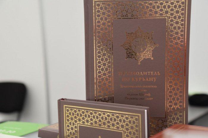 В Казани открылась выставка мусульманской культуры «Ислам нуры – Луч ислама» (Фото)
