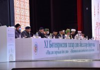 В Казани открылось пленарное заседание  XI Всероссийского форума татарских религиозных деятелей (Фото)