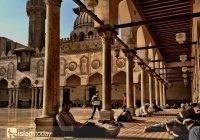 Аль-Азхар: от мечети до лучшего мусульманского университета