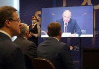 Путин назвал регионы с самым высоким уровнем жизни