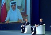 Эмир Катара пожелал России благословения Всевышнего
