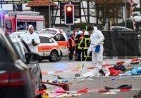 Премьер Канады призвал остановить исламофобию после убийства семьи мусульман