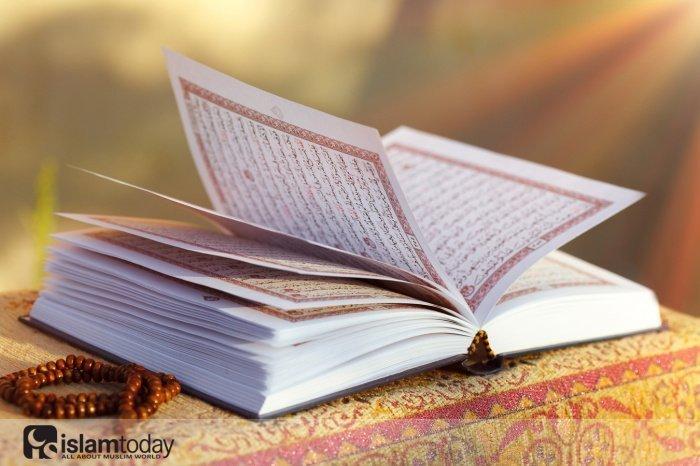 Аяты Корана, которые нужно читать в трудные моменты жизни (Источник фото: shutterstock.com).