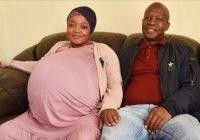 Жительница ЮАР поставила рекорд, родив десятерню