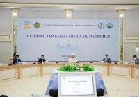В Казахстане издадут исламский орфографический словарь