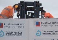 Ливия получила вторую партию российского «Спутника V»