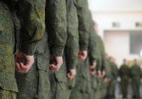 В ПФР объяснили, как срочная служба в армии отразится на пенсии