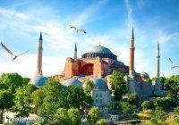 Как Айя София была превращена в мечеть?