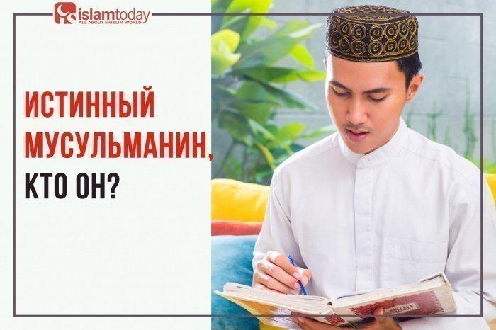 Излишество – не про мусульманина (Фото: freepik.com).
