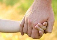 Россияне хотят праздновать День отца – ВЦИОМ