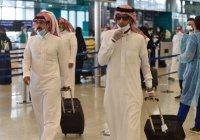 Саудовская Аравия ввела обязательную ковид-регистрацию для въезжающих в страну