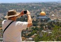 Израиль разрешит въезд привитым туристам из некоторых стран с 1 июля