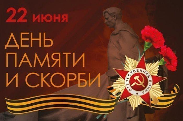 (Фото: smolpatriot.ru).