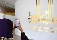 Эр-Рияд: мир чарующей арабской каллиграфии