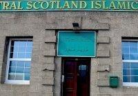 Акт вандализма по отношению к мечети расследует полиция Шотландии