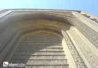 Медресе, в котором преподавали все 4 мазхаба