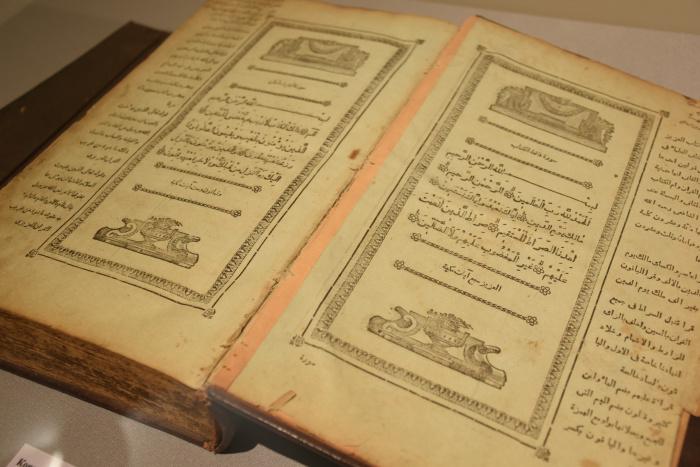 Муфтий Татарстана: «Ислам сохраняет нацию, а нация – религию»