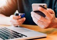 Названы 6 основных видов телефонного мошенничества