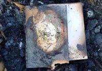 На пепелище в Башкирии нашли нетронутый огнем Коран