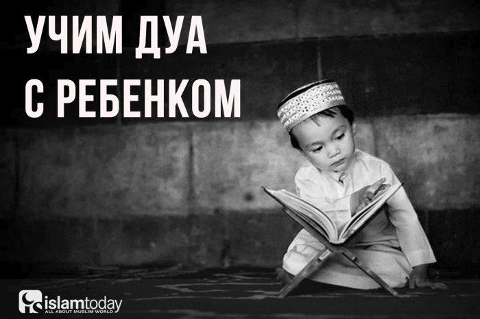 (Фото: pinterest.ru).