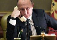 Путин и эмир Катара обсудили по телефону подготовку к ЧМ по футболу в 2022 году