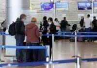 Израиль продлил запрет на посещение некоторых стран, включая Россию