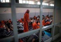 10 тысяч боевиков ИГИЛ содержатся в «курдских» тюрьмах