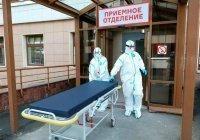 В России – рекорд смертности от коронавируса с начала пандемии