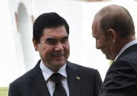 Путин рассчитывает на наращивание партнёрства с Туркменистаном