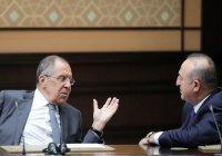 Лавров и Чавушоглу обсудят безопасность российских туристов