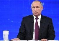 Путин сообщил, какой вакциной привился