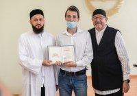 Муфтий РТ вручил дипломы выпускникам РИИ и КИУ