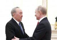 Назарбаев поблагодарил Путина за помощь в пандемию